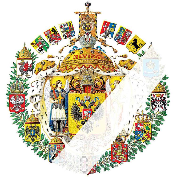 герб российской империи вектор
